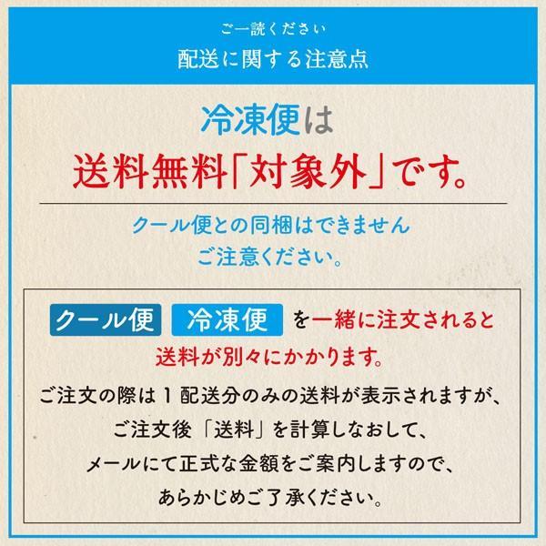お取り寄せチーズケーキ 1日限定20個 斐川の少女の夏帽子ズコット|yoshioka-seika|03
