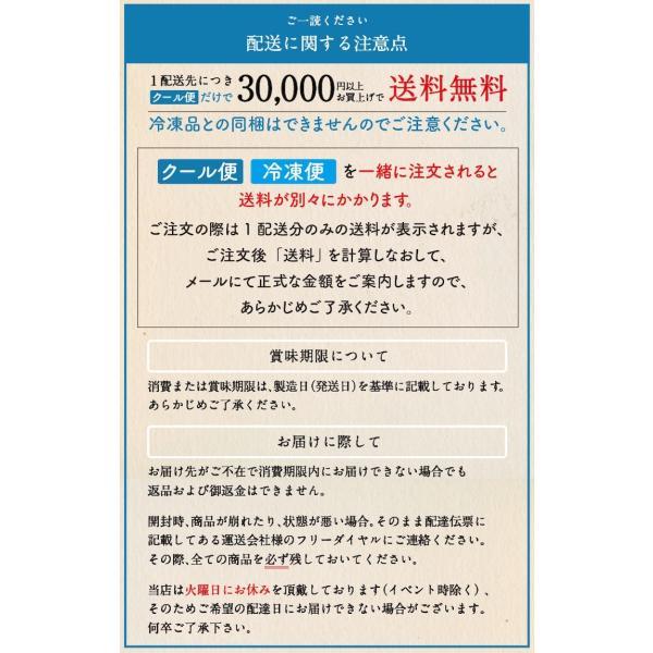 【1日限定20個】YOSHIOKAフィナンシェ マゴフィ 8個入|yoshioka-seika|02