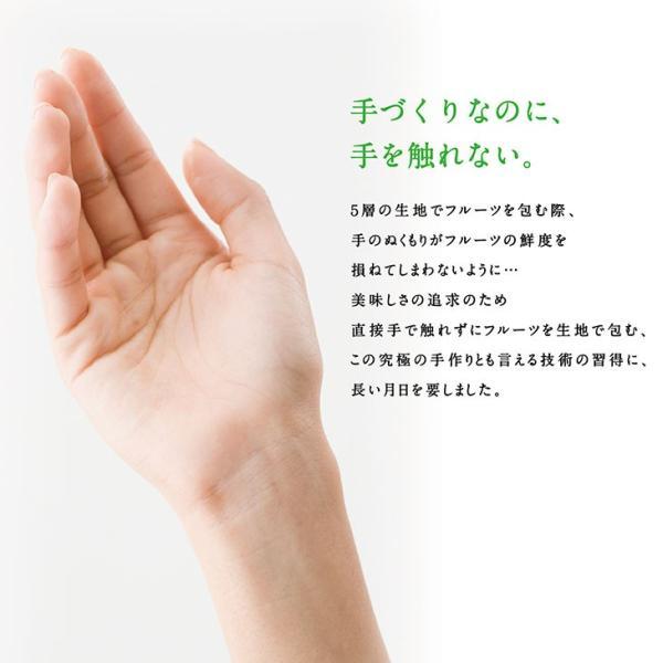 シャインマスカット3個 ピオーネ3個 出雲よしおかジュエリーボックスSPオパールのぶどう DAIFUKU 島根県出雲市のフルーツ大福|yoshioka-seika|03