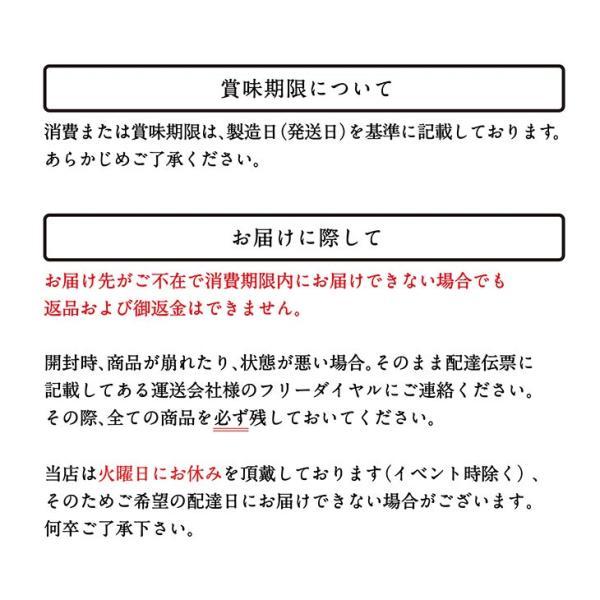 シャインマスカット3個 ピオーネ3個 出雲よしおかジュエリーボックスSPオパールのぶどう DAIFUKU 島根県出雲市のフルーツ大福|yoshioka-seika|05