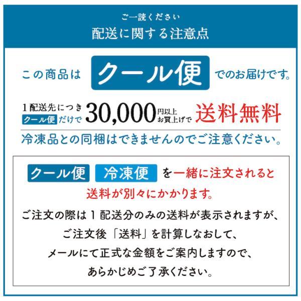 シャインマスカット3個 ピオーネ3個 出雲よしおかジュエリーボックスSPオパールのぶどう DAIFUKU 島根県出雲市のフルーツ大福|yoshioka-seika|06
