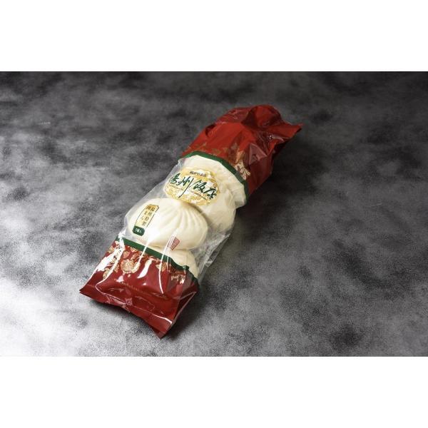 肉まん 職人手作り揚州特製肉まん5個入り もっちり生地にお肉がたっぷり 横浜中華街 揚州飯店 冷蔵品|yoshuhanten-store|03