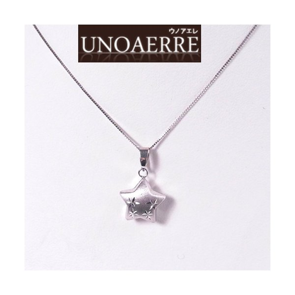 UNOAERRE ウノアエレ K18ホワイトゴールド 星 モチーフ ペンダントトップ [送料無料] ネックレスは別売 004UJP0630000