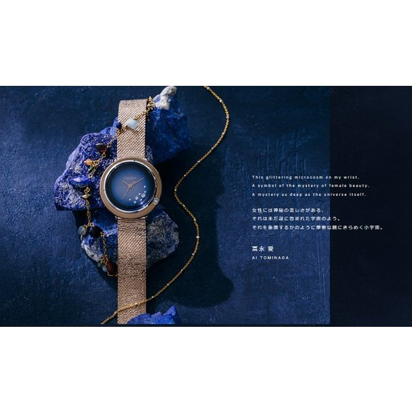 CITIZEN L シチズン エル/シチズンエル×CHAN LUU by Ai Tominaga Collaboration Model EM0648-81N  ダイヤ3石入り