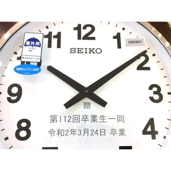 大型時計 屋外用