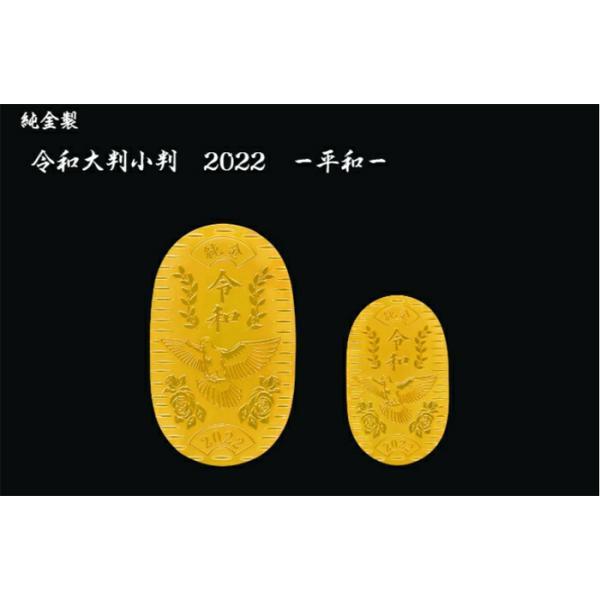 (今ならポイント最大32倍!)徳力本店謹製 純金製 令和大判 100グラム 9cm×5cm  徳力本店インゴット特約店 |yosii-bungu