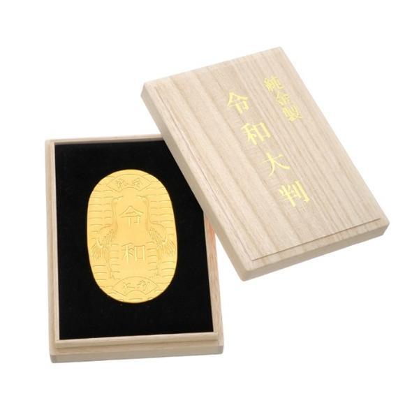 (今ならポイント最大32倍!)徳力本店謹製 純金製 令和大判 100グラム 9cm×5cm  徳力本店インゴット特約店 |yosii-bungu|03