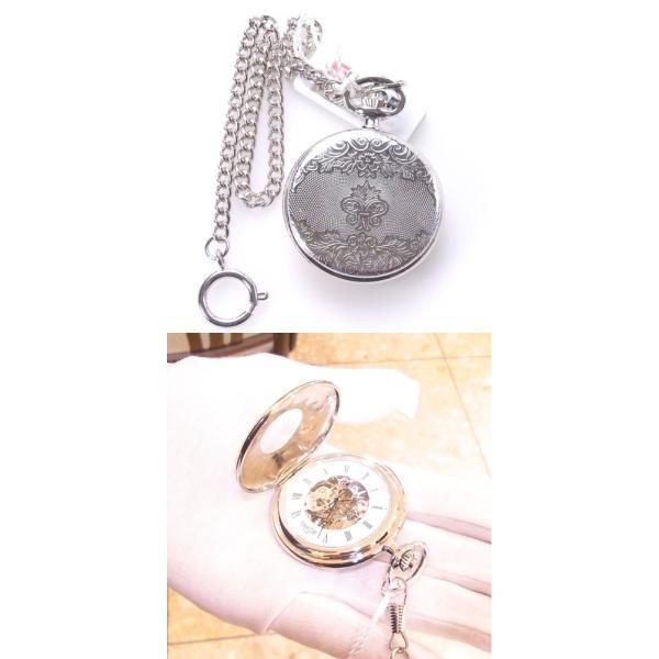 TIMOR(ティモール)ハーフハンター ナポレオンタイプ ポケットウォッチ(懐中時計)TP101CH01 スケルトン ケース手巻き懐中時計 メカニカル