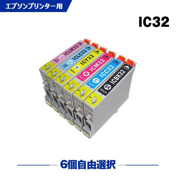 エプソン インク 32 6色 セット  IC4CL32 IC6CL32 PM-A750 PM-A850 PM-A870 PM-A890 PM-D600 PM-D750  PM-D800 PM-G700 インクカートリッジ 互換インク