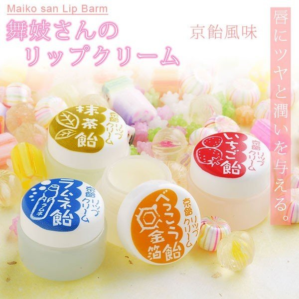 舞妓さんのリップクリーム京飴風味(抹茶飴)|yositoyo|02