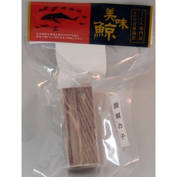 鯨 肉 「脂すのこ」 クジラ肉 鯨肉 くじら肉 鯨料理 赤肉 ステーキ お刺身用クジラ