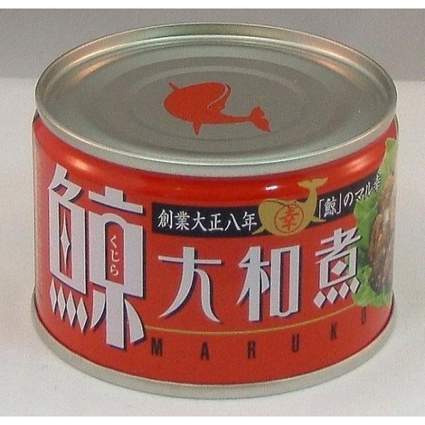 クジラ缶詰 「鯨の大和煮(固形量110g、総量160g)」 鯨肉 くじら肉 缶詰 やまと煮  敬老の日