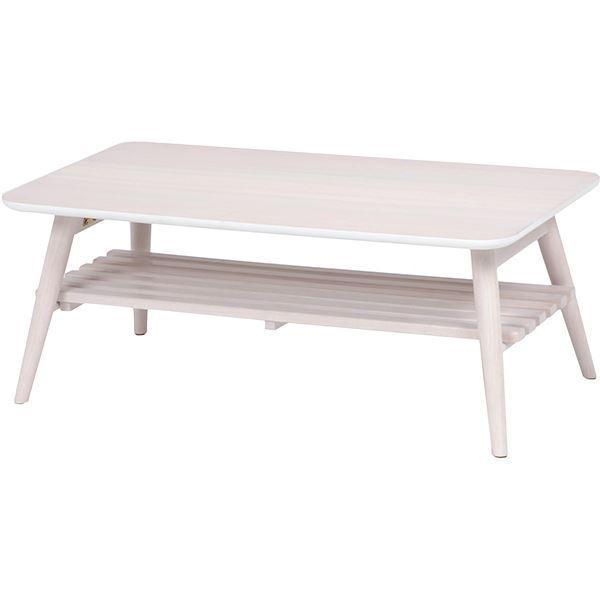折れ脚テーブル(ローテーブル/折りたたみテーブル) 長方形 幅90cm 木製 収納棚付き ホワイト(白)〔代引不可〕