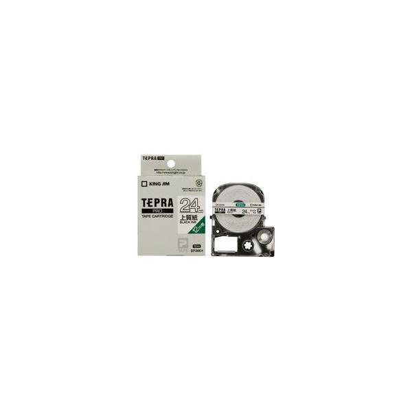 (業務用3セット)キングジム テプラ PROテープ/ラベルライター用テープ 〔紙ラベルタイプ/幅:24mm〕 SP24K ホワイト(白)
