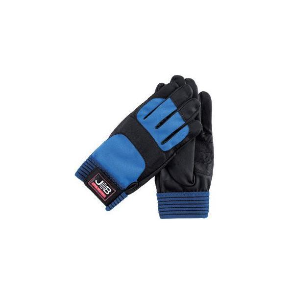 (まとめ)作業用手袋/スパイダー1 〔LLサイズ×5セット〕 洗える ジョブマスター JWG-150LL