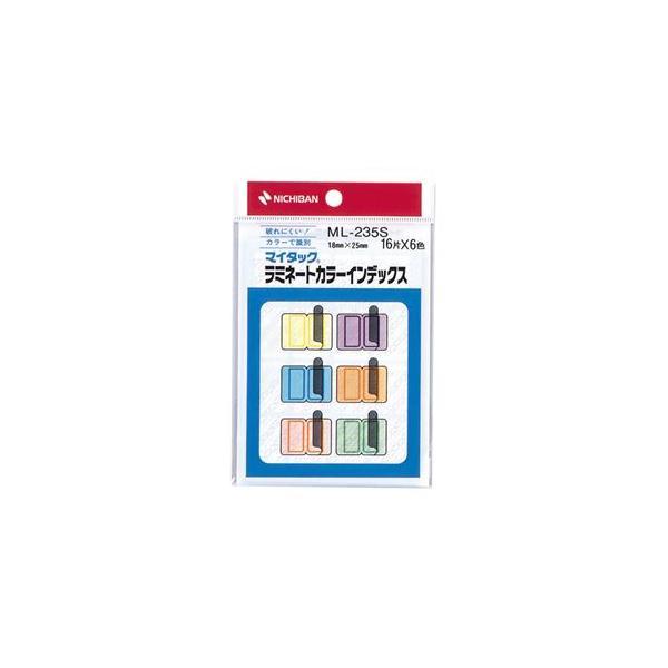 (まとめ) ニチバン マイタック ラミネートカラーインデックス 保護フィルム付 小 18×25mm 6色 ML-235S 1パック(96片:各色16片) 〔×40セット〕