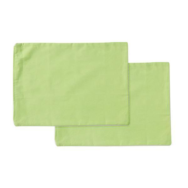 枕カバー 洗える ヒバエッセンス使用 グリーン 2枚組 約35×50cm