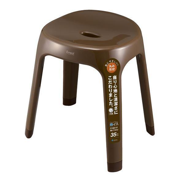 バスチェア(風呂椅子/腰掛け) ブラウン 座面高35cm 銀イオン配合 背もたれサポート付き 『Emeal』