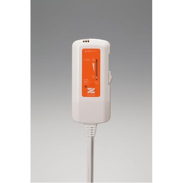 フットウォーマー/電気足温器 〔幅35cm×高さ115cm×奥行35cm〕 キルティング加工 電磁波カット機能付き