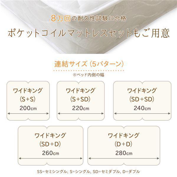 照明付き 宮付き 国産フロアベッド ワイドキング (フレームのみ) クリーンアッシュ 『hohoemi』 日本製ベッドフレーム WK260 SD+D〔代引不可〕|you-new|05