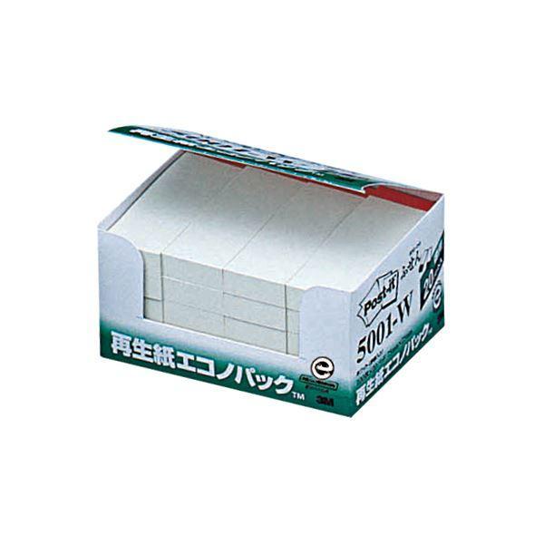 (まとめ) 3M ポスト・イット エコノパックふせん 再生紙 75×25mm ホワイト(赤帯入) 5001-W 1パック(20冊) 〔×5セット〕