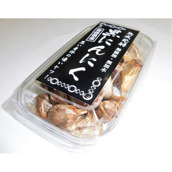 青森県産 黒にんにく 〔200g×2〕 調味期限180日 〔家庭用 食材 食料品〕