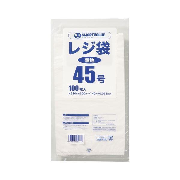 (まとめ) スマートバリュー レジ袋 45号 100枚 B945J〔×10セット〕