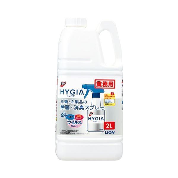 (まとめ)ライオン トップHYGIA 除菌・消臭スプレー 業務用 2L〔×10セット〕|you-new