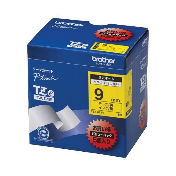 (まとめ)ブラザー BROTHER ピータッチ TZeテープ ラミネートテープ 9mm 黄/黒文字 業務用パック TZE-621V 1パック(5個)〔×3セット〕