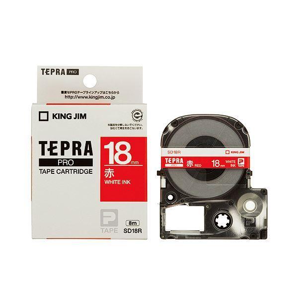 (まとめ) キングジム テプラ PRO テープカートリッジ ビビッド 18mm 赤/白文字 SD18R 1個 〔×10セット〕