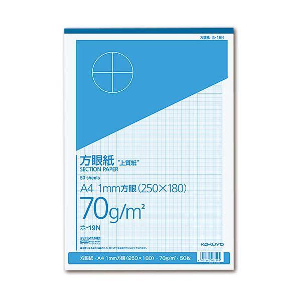 (まとめ) コクヨ 上質方眼紙 A4 1mm目 ブルー刷り 50枚 ホ-19N 1冊 〔×30セット〕