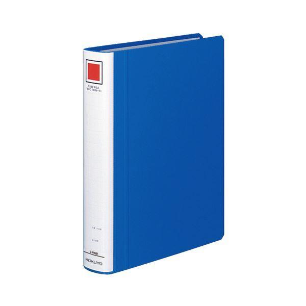 (まとめ) コクヨ チューブファイル(エコツインR) B5タテ 300枚収容 背幅45mm 青 フ-RT631B 1冊 〔×30セット〕