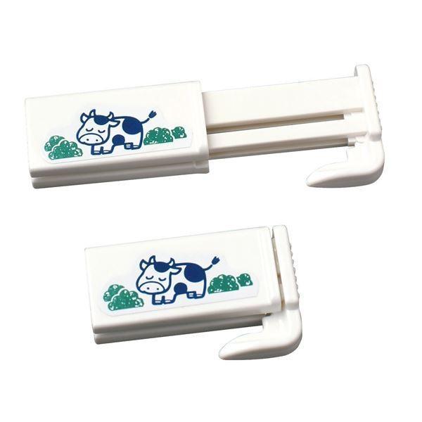 牛乳パック用クリップ/紙パックホルダー 〔2個入り〕 スライド式 キャップ 〔60個セット〕