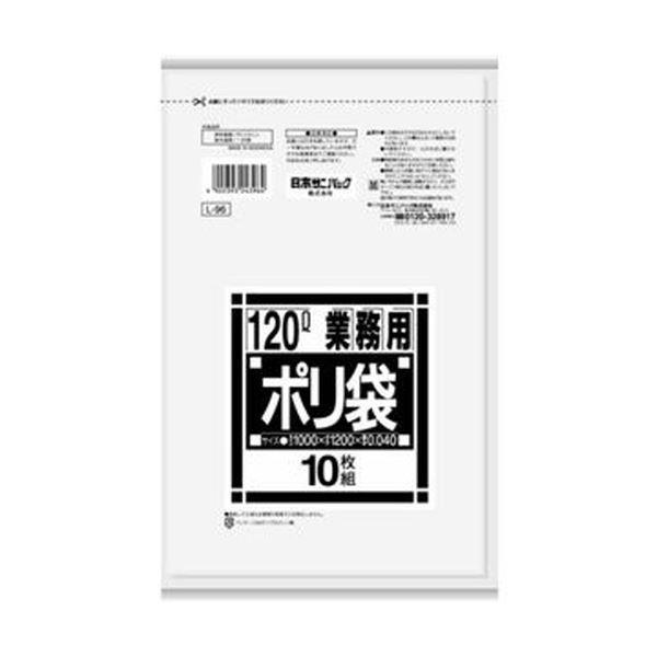 (まとめ)日本サニパック Lシリーズ 業務用ポリ袋 ダストカート用 透明 120L L-96 1パック(10枚)〔×20セット〕