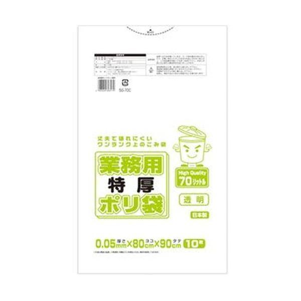 (まとめ)ワタナベ工業 業務用ポリ袋 透明 70L0.05mm厚 1パック(10枚)〔×20セット〕
