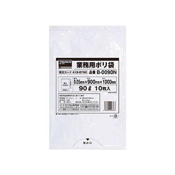 (まとめ)TRUSCO業務用ポリ袋 0.05×90L(透明)B-0090N 1パック(10枚)〔×20セット〕