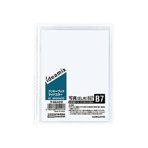 (まとめ)コクヨ クリヤーブック(ideamix)固定式・サイドスロー B7タテ 10ポケット 背幅3mm ラ-DEAS18 1セット(10冊)〔×5セット〕