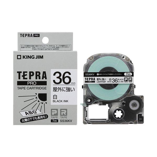 (まとめ)キングジム テプラ PRO テープカートリッジ 屋外に強いラベル 36mm 白/黒文字 SS36KV 1個 〔×5セット〕