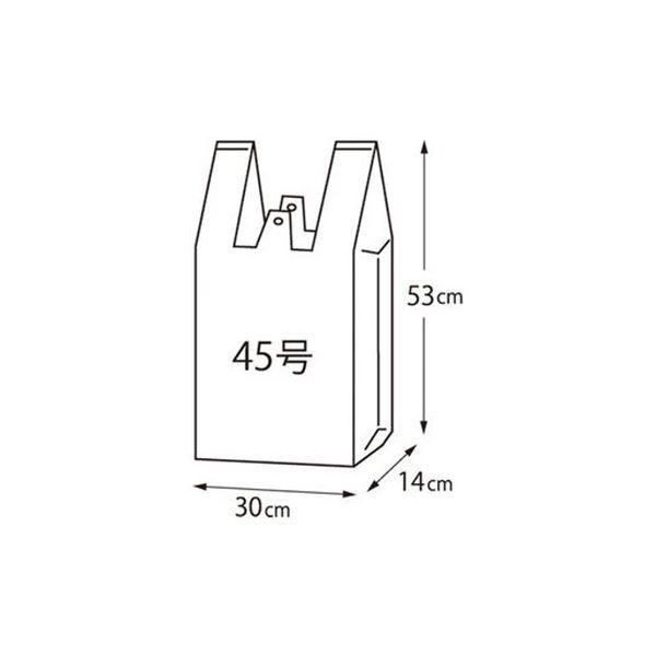 (まとめ)クラフトマン レジ袋 シルバー 45号 100枚 CF-S45〔×3セット〕
