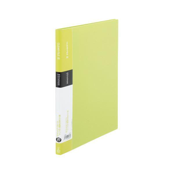 (まとめ) キングジム シンプリーズ クリアーファイル A4タテ型 20ポケット 黄緑 シンプルデザイン 〔×20セット〕