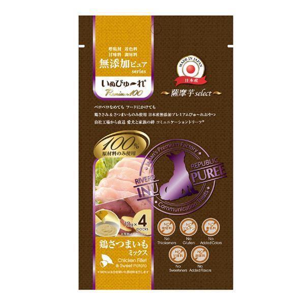 (まとめ) いぬぴゅ〜れ 無添加ピュア Premium100 薩摩芋select 鶏さつまいも 4本 (ペット用品・犬用フード) 〔×12セット〕