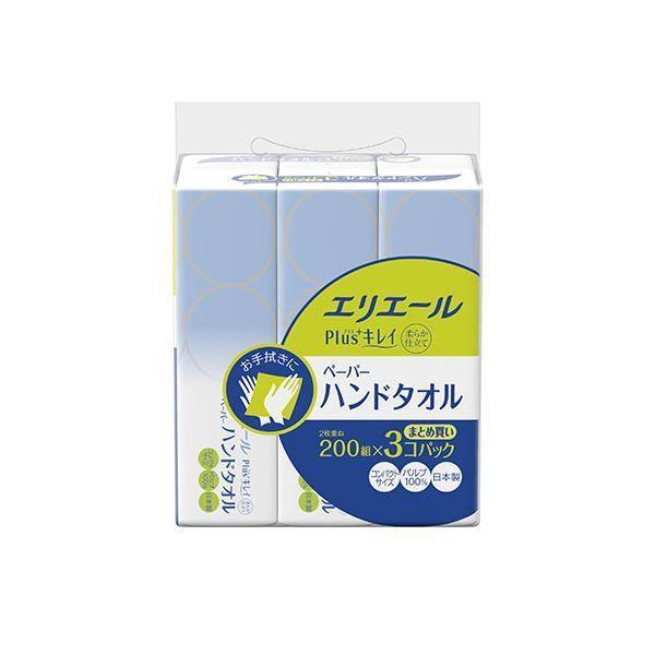 (まとめ) 大王製紙 エリエール Plus+キレイ ペーパーハンドタオル 200W3個入 〔×10セット〕