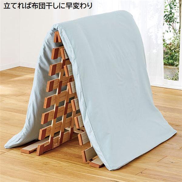 薄型 軽量 桐 すのこベッド 無地 セミシングル スタンド式 (フレームのみ) 防傷樹脂製クッション付 木製 通気性 〔布団別売〕