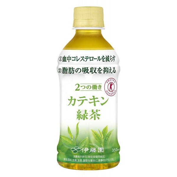 カテキン緑茶350ml×24本