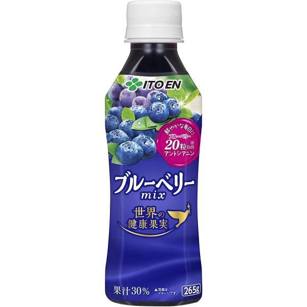 伊藤園 太陽のスーパーフルーツ ブルーベリー&アサイー 265g×24本