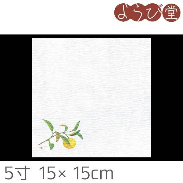 5寸グルメ敷紙 柚子(10月〜12月) 100枚入 15x15cm