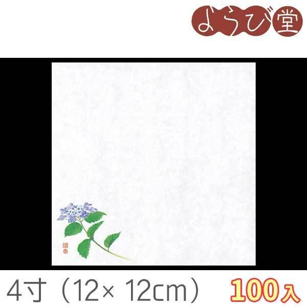 御所の花耐油天紙 紫陽花(6月〜7月) 100枚入 12x12cm