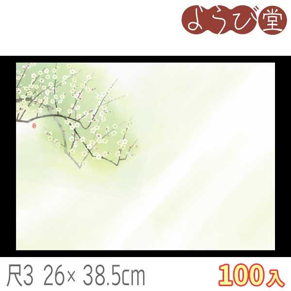 尺3 無蛍光紙 懐石まっと 花雅 梅(1月〜3月) 100枚入 26x38.5cm