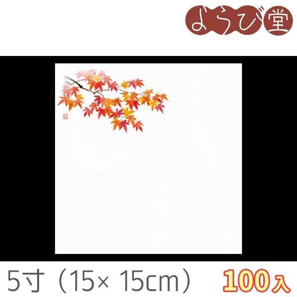 花宴耐油天紙 5寸 赤もみじ(10月〜11月) 100枚入 15x15cm
