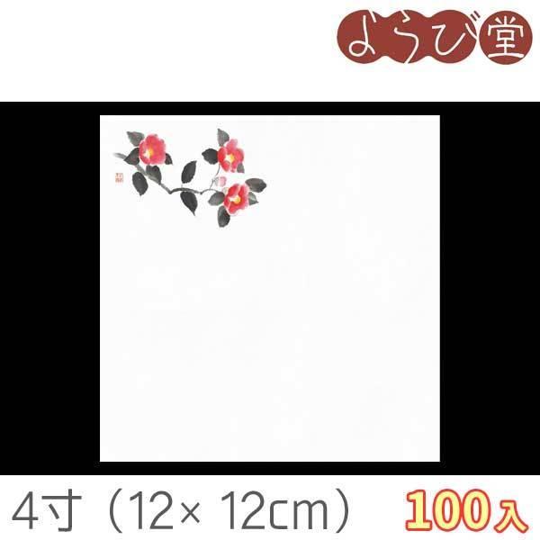 花宴耐油天紙 4寸 椿(11月〜2月) 100枚入 12x12cm
